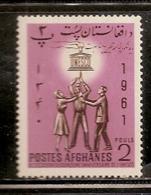 AFGHANISTAN NEUF AVEC TRACE DE CHARNIERE - Afganistán
