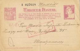 34156. Entero Postal A Manzanares (Madrid) Guerra Civil. CENSURA Militar. Edifil 78 - Enteros Postales