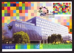 Ukraine 2019 MAXI CARD MC Stamp UPU UNIVERSAL POSTAL UNION, 145 YEARS DELIVERING DEVELOPMENT #145 - Ucrania