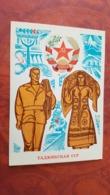 Tajikistan. State Emblem - Old Pc 1972 - Tadjikistan