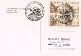 34199. Tarjeta BARCELONA 1957. Vuelta Ciclista A Francia, XV Etapa. Fiesta De La Merced - 1931-Hoy: 2ª República - ... Juan Carlos I