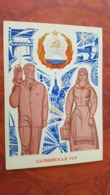 Latvia. State Emblem - Old Pc 1972 - Radio - Lettonia