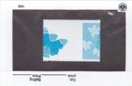 Iran Error Stamps MNH E-421 - Iran