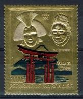 Gabon, Gold Stamp, Osaka World's Fair (Japan), 1970, MNH VF airmail - Gabon