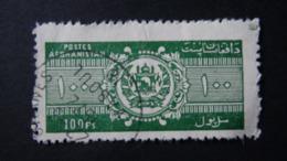 Afghanistan - 1974 - Mi:AF 1163A, Sn:AF 907A, Sg:AF 778 Used - Look Scan - Afganistán