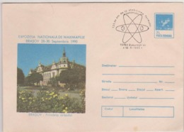 Physics Cover Romania 1990 Special Postmark 125 Years After The Determination Of The Benzene Formula - Physics
