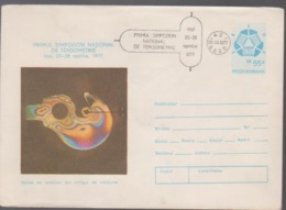 Physics Cover Romania 1977 Postmark The First National Symposium Tensometrie - Physics