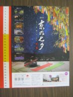 Z.08 JAPAN GIAPPONE DEPLIANT TURISMO 2019 KYOTO TANABATA FESTIVAL FESTA FOLKLORE - Dépliants Turistici