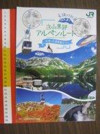 Z.08 JAPAN GIAPPONE DEPLIANT TURISMO 2019 TATEYAMA KURUBE ALPINE ROUTE MONTAGNA MONTAIN LAKE LAGO FUNIVIA DIGA TIMBRO - Dépliants Turistici