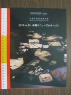 Z.08 JAPAN GIAPPONE DEPLIANT TURISMO 2019 HIROSHIMA PEACE MEMORIAL MUSEUM EXIBITION TEMPARARY SECOND WAR A BOMB ATOMIC - Documenti Storici