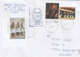 GOOD GREECE Postal Cover To ESTONIA 2019 - Good Stamped: National Costumes ; Persons ; Ship - Greece