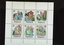 """DDR:  Märchen XIII Kleinbogen """"Rapunzel"""" Postfrisch - Unten Nicht Durchgezähnt ! Knr:  2382/7 - [6] Oost-Duitsland"""