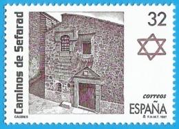 España. Spain. 1997. Caminos De Sefarad. Juderia De Caceres - 1931-Oggi: 2. Rep. - ... Juan Carlos I