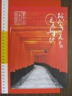 Z.08 JAPAN GIAPPONE DEPLIANT TURISMO 2019 FUSHIMI INARI TEMPIO TEMPLE KYOTO 1000 TORII - Pubblicitari