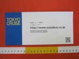 Z.08 JAPAN GIAPPONE DEPLIANT TURISMO 2019 TOKYO CRUISE CROCIERA MAP MAPPA NAVI NAVY BOAT - Dépliants Turistici