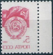 B5980 Russia USSR Definitive Flag Coat-of-Arms ERROR (1 Stamp) - Francobolli