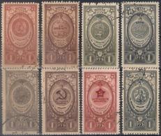 Russia 1946, Michel Nr 1048-55, Used - Usati