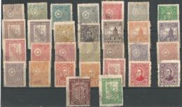 1927 Serie Courante - Paraguay