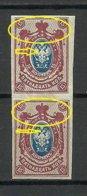 RUSSLAND RUSSIA 1918 Michel 71 B ERROR Abart Variety Shifted Center + Smugdy Print MNH - Errors & Oddities