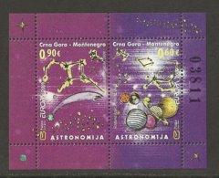 "MONTENEGRO / CRNA GORA  - EUROPA 2009  - TEMA  ""ASTRONOMIA"" - SOUVENIR SHEET  -  PERFORATED - Europa-CEPT"