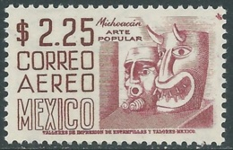 1955-65 MESSICO POSTA AEREA $ 2,25 MNH ** - RB13-2 - Messico