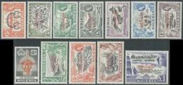 1960-61 CAMEROON U.K.T.T. SG T1/T12 SET OF 12 MNH ** - RB11-8 - Cameroon (1960-...)