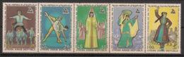 Syrie - 1969 - Poste Aérienne PA N°Yv. 358 à 362 - Foire De Damas - Neuf Luxe ** / MNH / Postfrisch - Syria