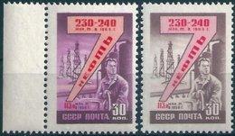 B6345 Russia USSR Economy 7-year Plan Science Energy Mining ERROR - Pétrole