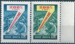 B6346 Russia USSR Economy 7-year Plan Industry Machinery ERROR - Fabriken Und Industrien