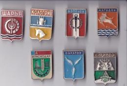 OLD PIN  --  LOT1  --  7 X PINS RUSSIA - Pin's & Anstecknadeln