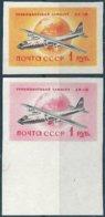 B6350 Russia USSR Transport Aviation Airplane Imperf ERROR - Flugzeuge