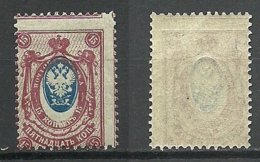 RUSSLAND RUSSIA Michel 71 A ERROR Abart Variety Shifted Center Print + Perforation MNH - 1857-1916 Empire