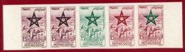 Morocco 1957 #C1, Color Proof Stripe Of 5, Sultan's Star Over Casablanca - Marruecos (1956-...)