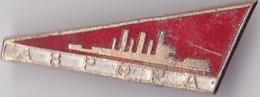 OLD PIN  --  2 X SHIP AURORA  --  RUSSIA - Armee