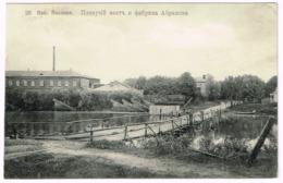 PAWLOWO - Павлово 1910 Fabrika Abramowa - Russie