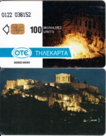 GREECE - Herodion Ancient Theatre/Acropolis-Athens, CN : 0122, Tirage 48000, 09/94, Used - Griekenland