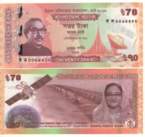 "BANGLADESH   70  Taka  ""Commemorative Issue""  P65.  March 2018   UNC - Bangladesch"