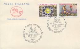 Italia Italy 1977 FDC CAVALLINO Campaign Against Drugs Campagna Contro La Droga - Droga