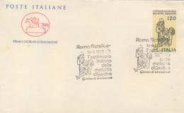 Italia Italy 1979 FDC CAVALLINO Week Of Digestive Diseases Settimana Delle Malattie Digestive - Malattie