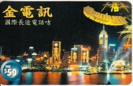 HONG KONG - TeleGold Prepaid Card $50(thin Plastic), Used - Hongkong