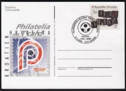 Croatia Zagreb 2008 /  Philatelic Exhibition CROLIMPFILA 2008 / Football Ball / Gutenberg Postal Stationery - Fussball