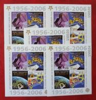 Bosnia & Herzegovina 2005; Europa CEPT; Flags; 5 Sheets!! MNH, Neuf**, Postfrisch!! CV € 100 !! - Bosnia And Herzegovina
