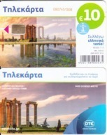 GREECE(chip) - Temple Of Olympian Zeus/Athens(puzzle 2/4, 10 Euro), Tirage 40000, 07/19, Used - Griekenland
