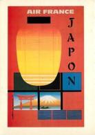 Publicite - 1963 - Air France Japon - Collection Les Grands Affichistes Contemporains - Jacques N. Gramond - Carte Neuve - Pubblicitari