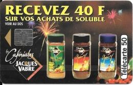 CARTE-PUBLIC-F469A-50U-SO5.JD-05/ 94-CAFERIALES  J VABRE-DN°A 45011920/419262081-UTILISE-TBE-RARE - Frankrijk