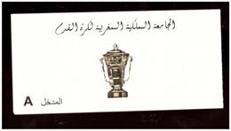 Billet Invitation Tribune Officielle Match  Football Maroc Finale Coupe Du Trône 2014. FUS # RSB. Enveloppe Déchirée. - Other