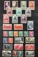 Timbre France Année Complète 1948 YT 793 à 822 - 30 Valeurs Neufs (*) MH (côte 37 Euros) – Lot18 - Francia