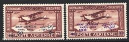 1931 Yvert Nº 3 / 4  MNH - Airmail
