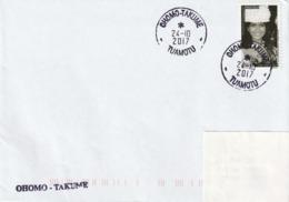 13098  OHOMO - TAKUME  - TUAMOTU - POLYNÉSIE FRANÇAISE - LINÉAIRE - Lettres & Documents