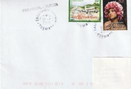 13100  FAKAMARU - TUREIA  - TUAMOTU - POLYNÉSIE FRANÇAISE - LINÉAIRE - Lettres & Documents